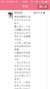 20140616-153721.jpg