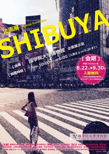 shibuya-1_mini