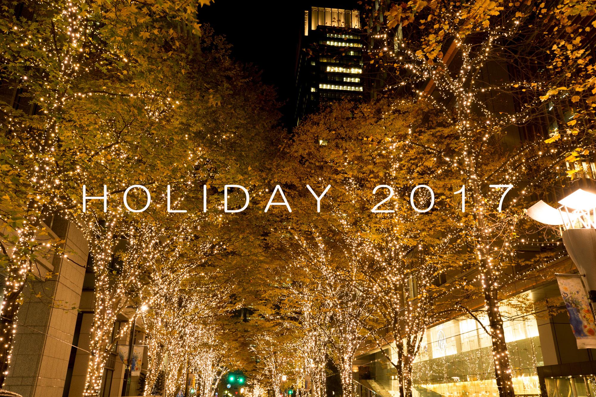 CELSUS  SECRET GARDEN カラーや縮毛矯正・トリートメント、シールエクステが得意な渋谷の美容室の公式サイトです。